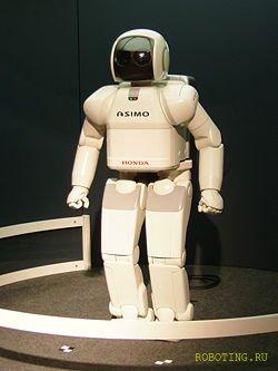 Понятие искусственный интеллект