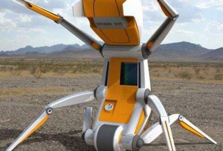 Робот-прототип Croww 540 ATV